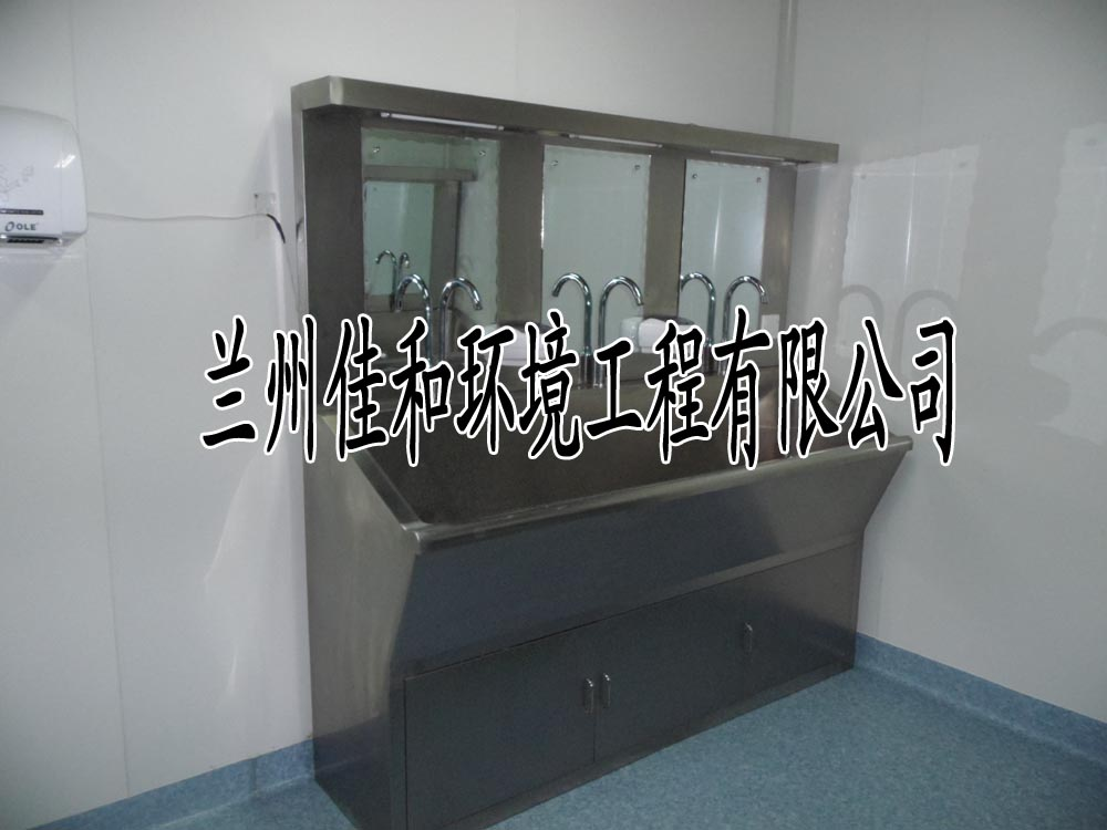 庆阳层流洁净手术室-兰州哪里有提供实验室净化
