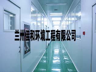 白银洁净手术室-哪儿有专业的手术室净化