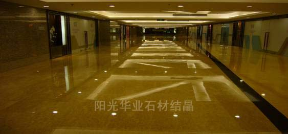 北京信誉好的石材翻新公司,当属阳光华业工程技术开发中心——专业的除锈除黄