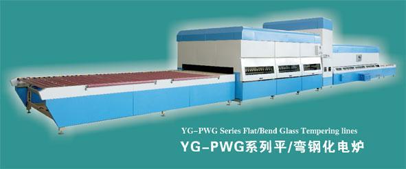 YG-PWG系列平弯钢化机组
