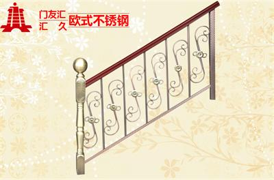 欧式不锈钢电泳系列(楼梯扶手)