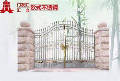 欧式不锈钢本色系列(庭院大门)