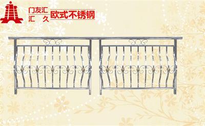 欧式不锈钢本色系列(阳台护栏)                       手机扫描查看