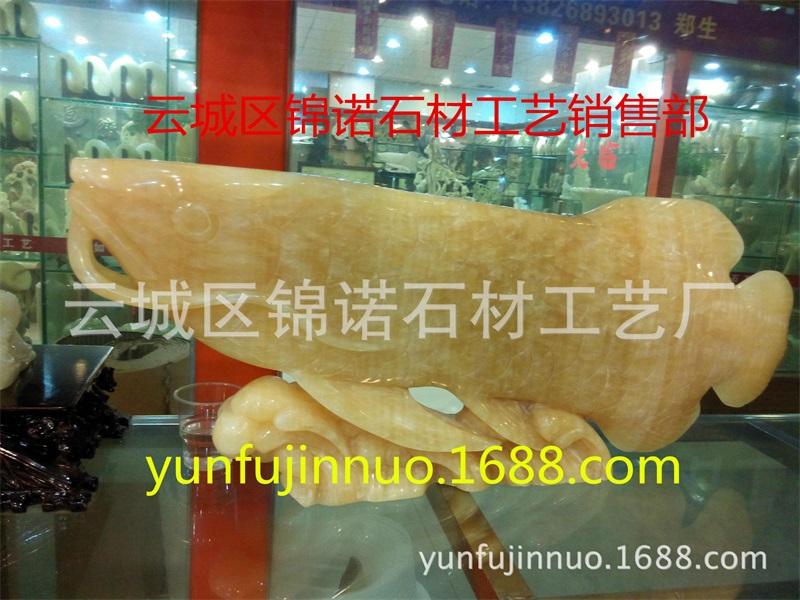 天然-金龙鱼云浮石材工艺厂家供应