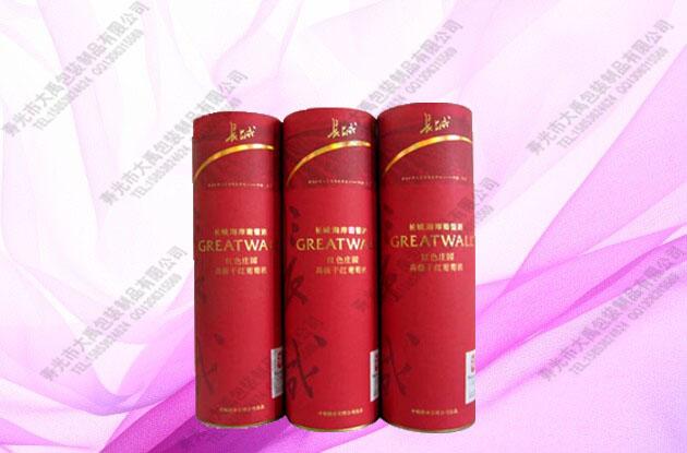 潍坊红酒包装厂
