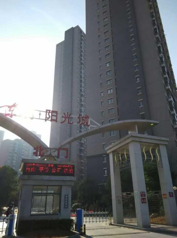 专项保洁案例|成功案例-武汉怡心物业服务有限公司
