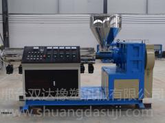 125塑料造粒机供应厂家 在哪容易买到新品SJ-150大型塑料造粒机