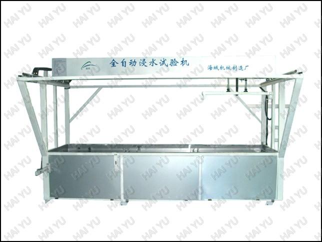 厂家直销电热水器内胆测漏试验机