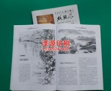 哪里有卖实惠的书刊培训教材 西安东郊期刊画册印刷厂家