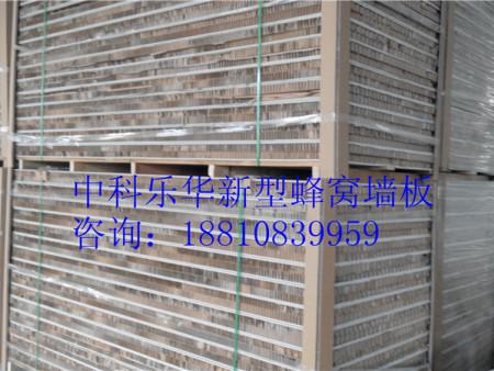 轻质ysb288易胜博墙板的优点