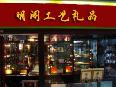 北京赛车怎么玩,西安麦秆画,西安麦秆画批发,西安麦秆画哪家好,西安仿古青铜器,西安麦秆画厂家,西安刺绣,西安剪纸,西安皮影