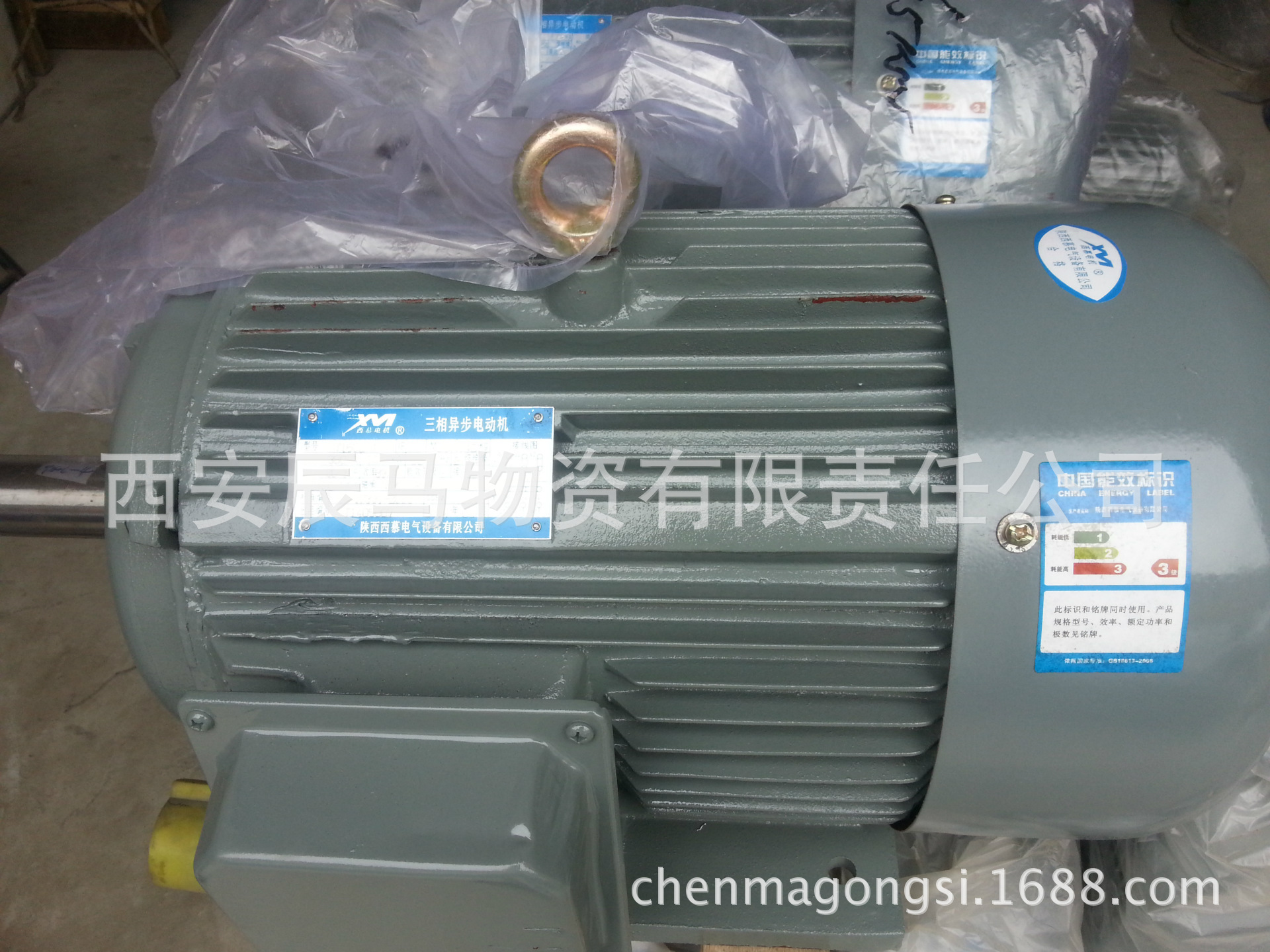 西慕足功率电机要在哪里可以买到_供应西慕电机