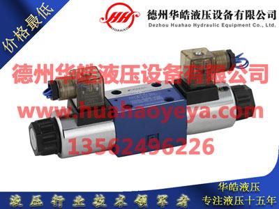 电磁液压阀-258.com企业服务平台图片