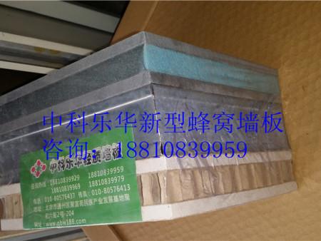 中科乐华 销售节能环保ysb288易胜博墙板