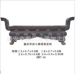 批售寺庙香炉 温州知名厂家为您供应高性价寺庙长方铜香炉