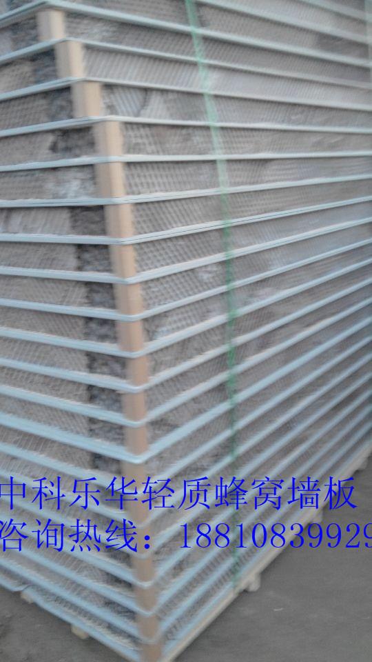 新型复合墙板价位,价位合理的新型复合墙板北京中科乐华建材供应
