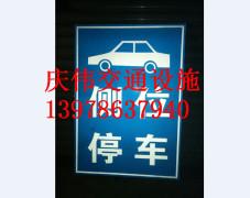 选销量好的广西驾校指示牌,就到南宁桂达,如何选购交通安全标志
