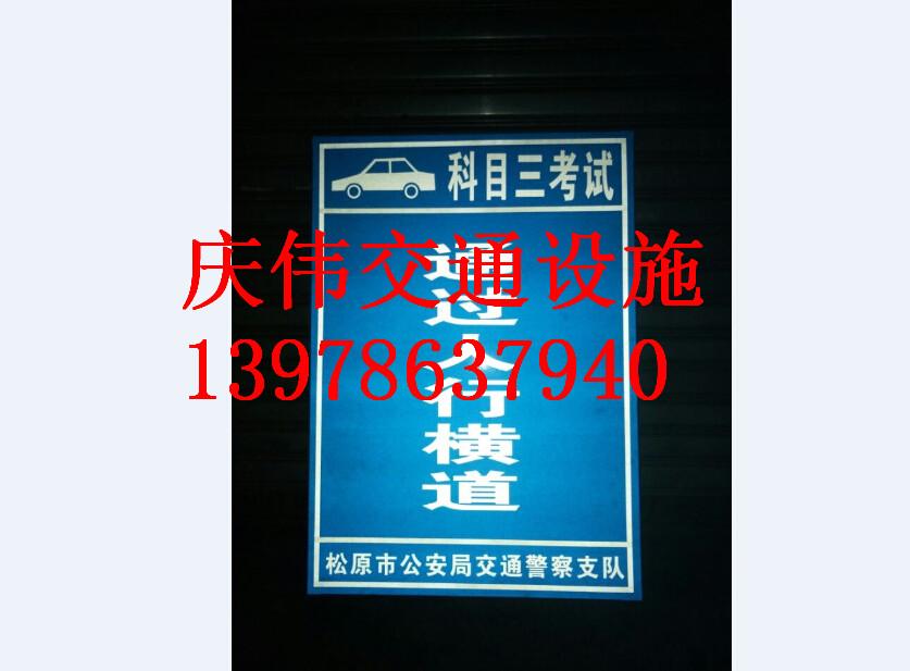選好的廣西駕校指示牌就到南寧桂達——如何選購交通安全標志