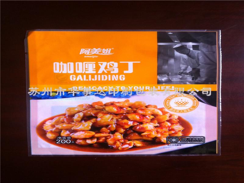 知名的包装袋设计公司——苏州华事达 食品塑料袋厂家