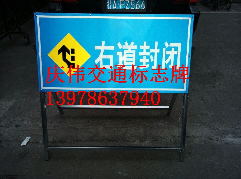 施工标志牌厂家_供应质量好的施工标志牌