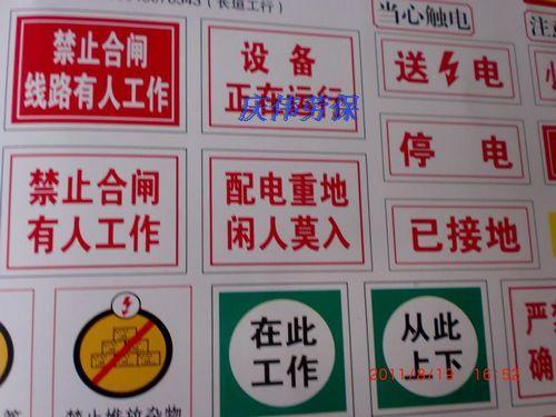 钦州工地标志牌-南宁工地标志牌厂