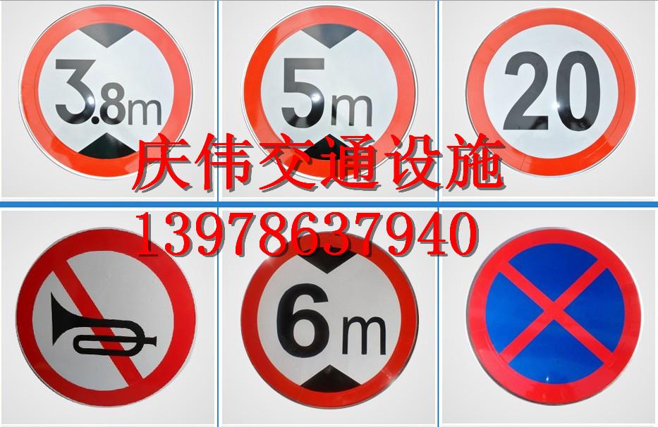 道路交通警示牌|南宁桂达提供质量硬的道路警示牌