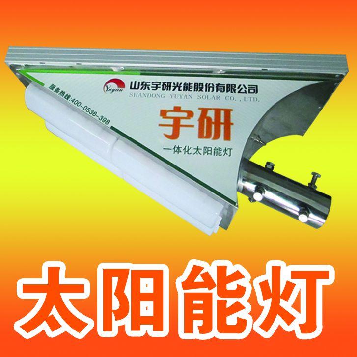 环盾机械_专业的一体化太阳能灯公司 一体化太阳能灯价位