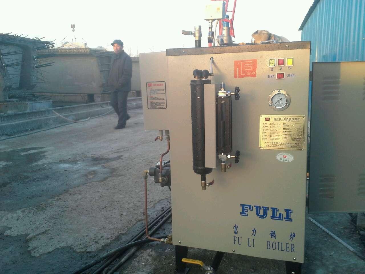 全自动蒸汽发生器 免检发生器 食品行业专用设备