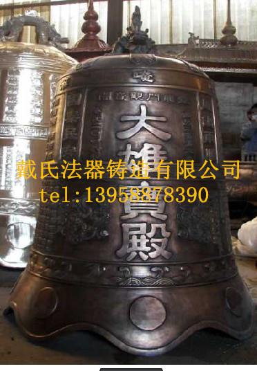 选戴氏法器钟楼挂钟,浙江哪里有供应口碑好的大铜钟