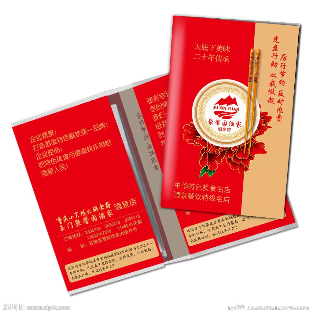 甘肅口碑好的餐巾紙廠家專業報價 酒泉餐巾紙