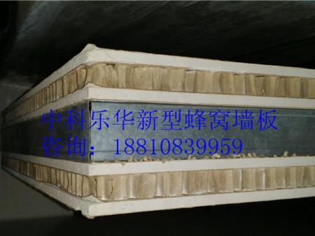 上海ysb288易胜博墙板、蜂巢墙板、隔墙板厂家