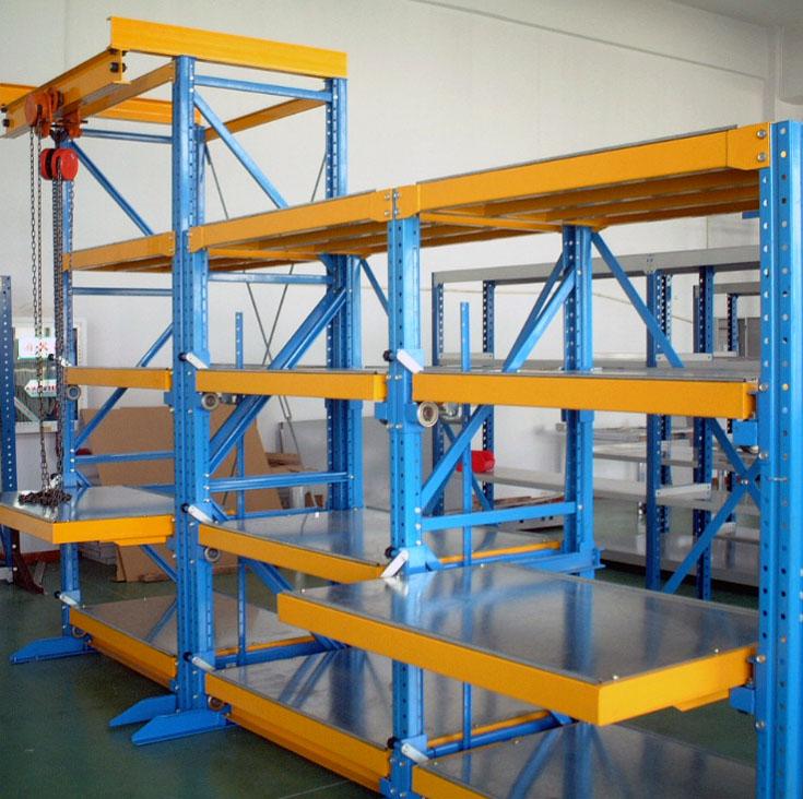 模具货架|抽屉式货架|重型抽屉式货架-武汉胜豪仓储设备