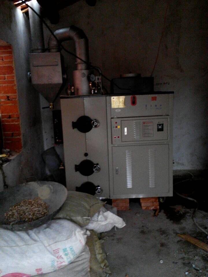 免检节能环保生物质蒸汽发生器  今天优惠