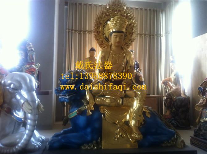 专业佛像厂家佛教铜佛像寺庙文殊普贤菩萨像