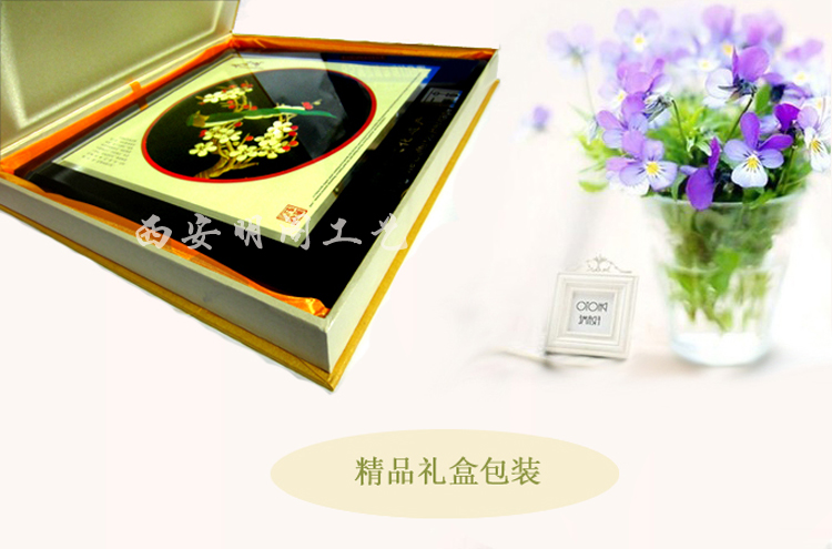 水晶工藝品-價格實惠的明閣水晶鏡框麥稈畫出售
