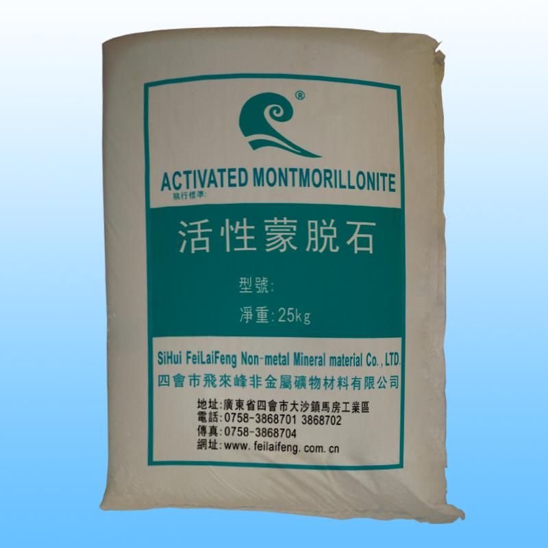 干燥級蒙脫石粉出售-哪里能買到劃算的納米蒙脫石粉
