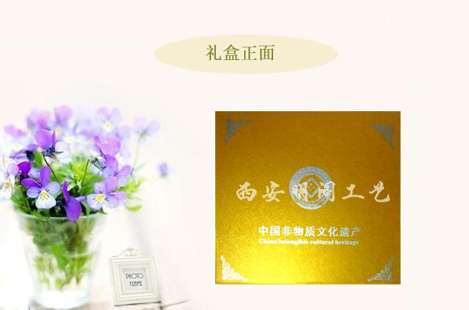 水晶工藝品-供應西安精美的明閣水晶鏡框麥稈畫