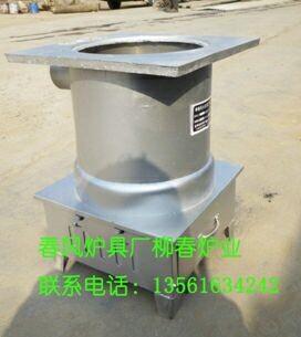 家用采暖炉代理_临淄春风炉具_优良家用暖气炉子厂商