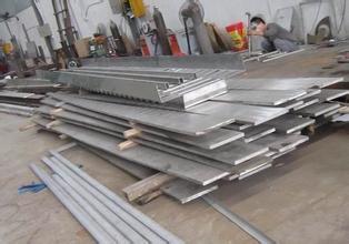 成都蓉荷不锈钢材料有限公司