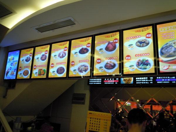 发光板手绘图片餐饮