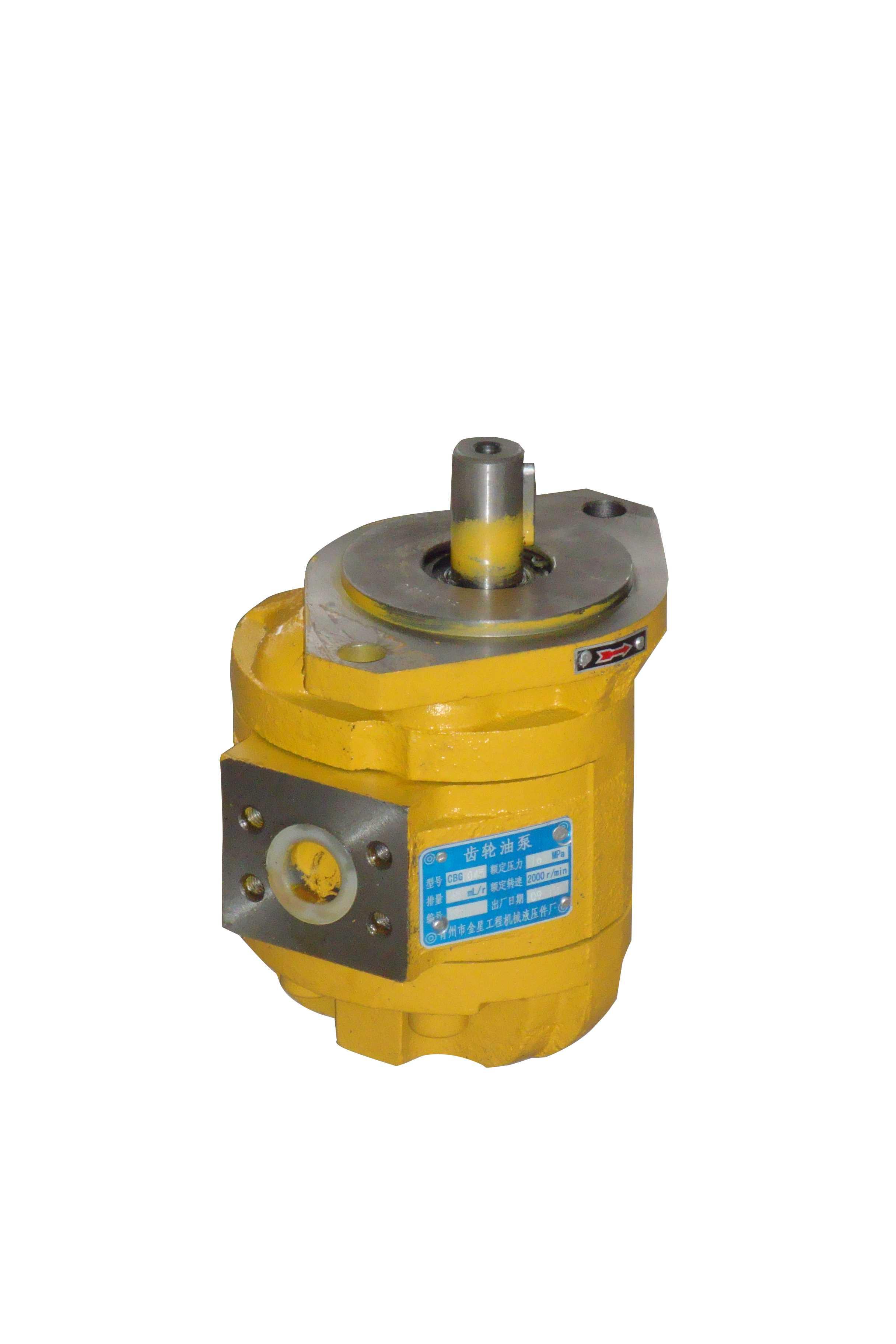 体积小的【装载机齿轮油泵】供应