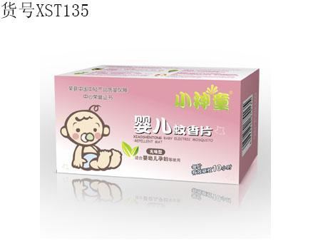 泉州价格优惠的婴儿驱蚊液要到哪买-蚊香液厂家