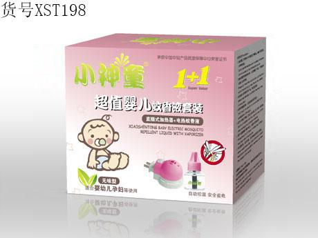 福建哪里有质量好的婴儿驱蚊液提供-好用的电热蚊香液