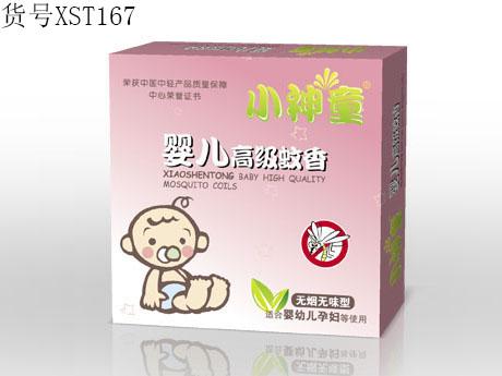泉州哪里有供应高品质的婴儿驱蚊液_香港蚊香液