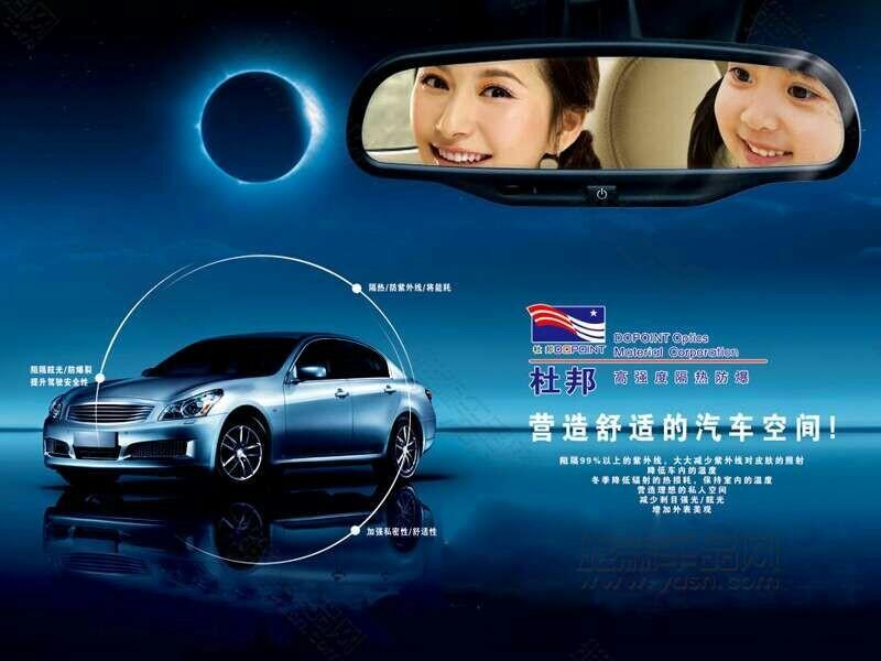 福州優質汽車隔熱膜推薦|汽車隔熱膜價格行情