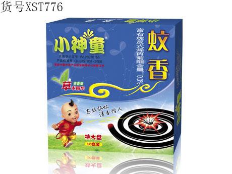 陕西环保蚊香厂家-有品质的蚊香厂家就是小神童日化