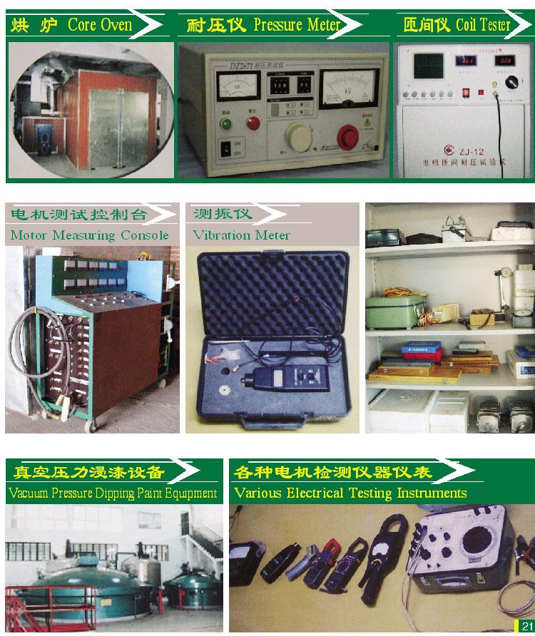海口专业的生产车间测量仪器【品牌推荐】_测振仪匝间仪
