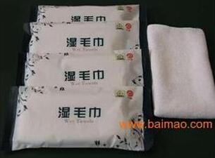 哪里有卖香湿巾 物超所值河南好生活商贸有限公司
