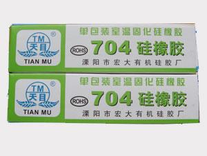 TM704硅橡胶