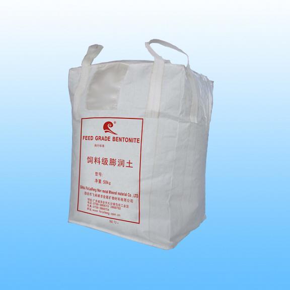 飞来峰非金属矿物材料公司供应优良的饲料级膨润土-吸附剂价格